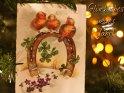 Glückliches neues Jahr!    Dieses Kartenmotiv wurde am 27. Dezember 2012 neu in die Kategorie Silvester & Neujahrskarten aufgenommen.