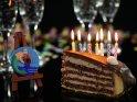 Sternzeichen Wassermann  Hinweis: in den jeweiligen Randbereichen hängt das Sternzeichen auch von der Uhrzeit sowie dem Jahr (wegen Schaltjahren etc.) der Geburt ab. Vom 22.1. bis zum 17.2. ist es aber praktisch immer das Sternzeichen Wassermann.