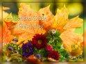 Herbstliche Grüße zum Geburtstag!    Dieses Motiv findet sich seit dem 24. September 2017 in der Kategorie Geburtstagskarten für Naturliebhaber .