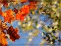 Herzlichen Glückwunsch zum Geburtstag!  Viel Freude an der wunderschönen Natur!    Aus der Kategorie Geburtstagskarten für Naturliebhaber