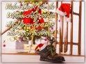 Vielen Dank für die Weihnachtsgrüße! Jetzt brauchen wir nur noch Schnee!    Dieses Motiv finden Sie seit dem 26. Dezember 2018 in der Kategorie Danke.