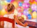 Herzlichen Glückwunsch zu einem wunderschönen Geburtstag!    Dieses Motiv ist am 16.01.2020 neu in die Kategorie Geburtstagskarten für Leckermäuler aufgenommen worden.